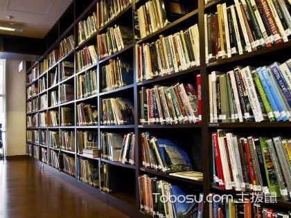 图书馆书架分类,主要可以分为两大类
