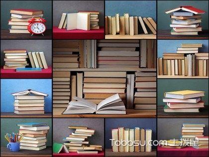 图书馆书架如何选购,5步轻松解决