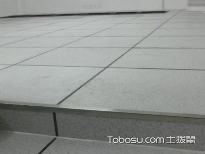 防靜電地板的種類,帶你了解防靜電地板