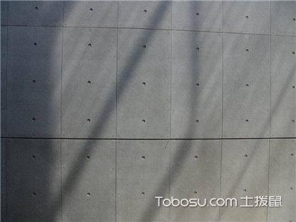 水泥板怎么样?它的优缺点是什么?