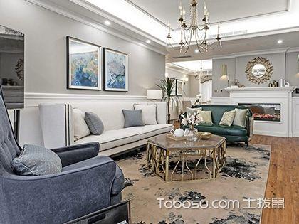 180平四居室装修案例,美式设计随性洒脱
