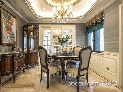 190平四居室装修图片欣赏,略带复古又精致奢华的欧式风!