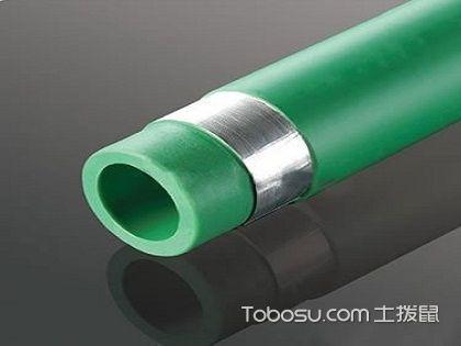 鋁塑復合管價格是多少?性價比較高的裝修材料!