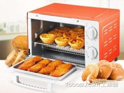 烤箱的用途,让您的电烤箱变大厨