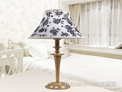 铜质床头灯这样选,给你一个有质感的休息环境