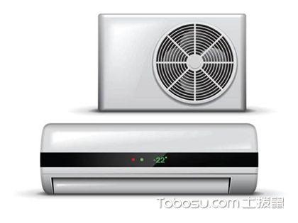 空调安装方法,正确安装有技巧