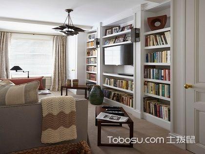 书架尺寸标准解析,帮你打造完美书架