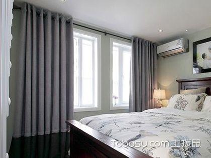 臥室窗簾材質有這么多,到底哪一種才是合適的