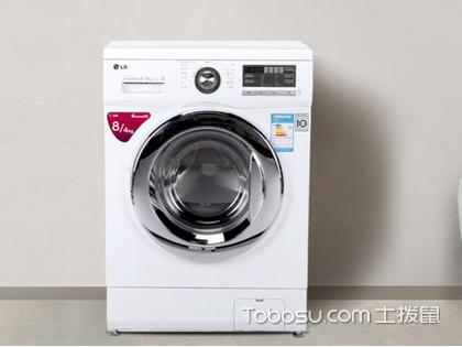 滚筒洗衣机尺寸有哪几种?它的优点是什么