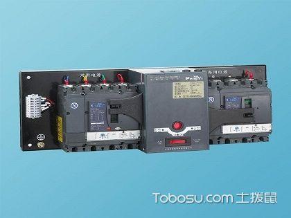 低压双电源切换开关如此重要,还不快来认识它