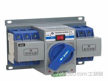 單相雙電源切換開關,讓日常用電更加安全便利!