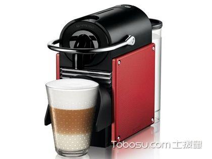 胶囊咖啡机的优缺点,选购之前需了解