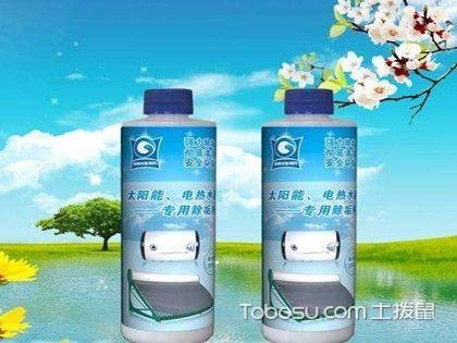 热水器除垢剂好用吗?它的使用方法是什么?