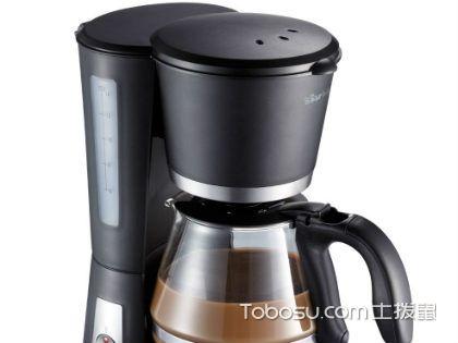 咖啡机常见尺寸,咖啡机有哪些种类