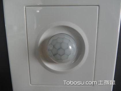 感應燈價格是多少?家裝燈具感應燈應該怎么買呢