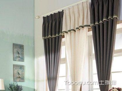 家里遮光窗帘怎么洗才干净?这些小窍门帮你解决!