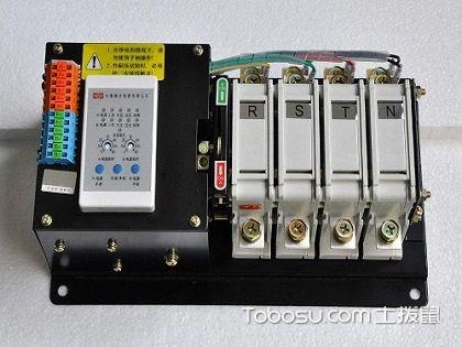 雙電源切換開關尺寸規格是多少?這些基本常識要知曉!