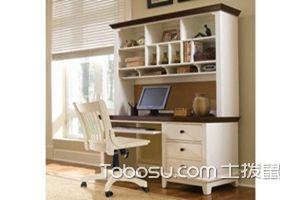 多功能书桌