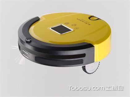 机器人吸尘器好吗?与普通吸尘器相比怎么样?