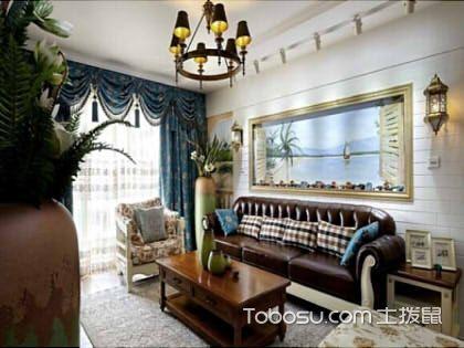 地中海風格客廳裝修案例,在家中體會異國風情