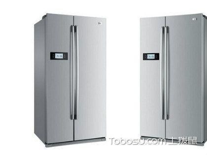 冰箱什么牌子好?这几个品牌需知道
