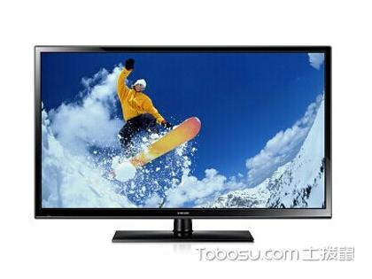 等离子电视机怎么样?它的优缺点是什么