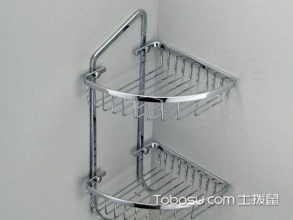 浴室置物架怎么选购,选购技巧在这里