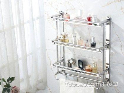 浴室置物架安装高度,不同用途不同高度