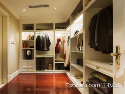 衣帽间和衣柜的区别在哪里?功能差最多