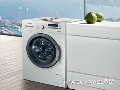 洗衣机选购攻略,记住这几点不再迷茫
