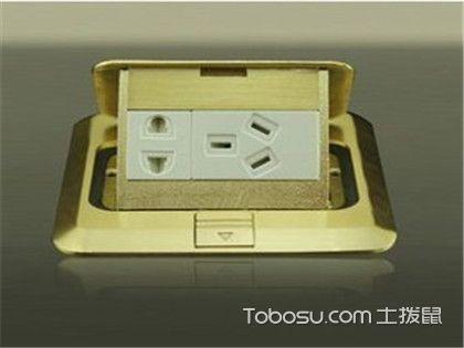 地面插座优缺点,带你进一步了解它的功能!