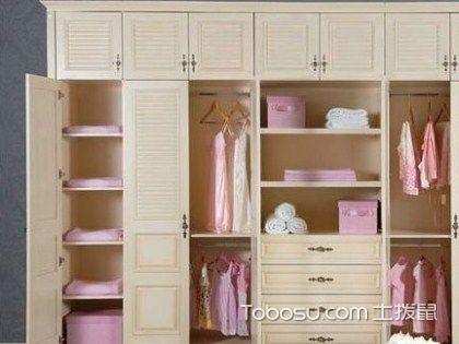 如何挑选整体衣柜,看完这些就懂了!
