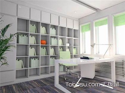 书房装修技巧,给你美丽学习空间!