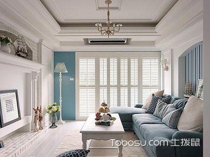 秦皇岛120平米房装修预算,让蓝天白云做您的婚房