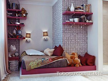 小卧室装修效果图,合理规划就能玩出不一样的格调