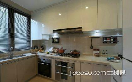 四个橱柜设计的小技巧,给你一个完美舒适的厨房