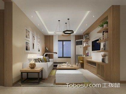 郑州70平米房装修预算,10万元创造现代两居室