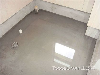 地面防水材料有哪些?别说你不知道!