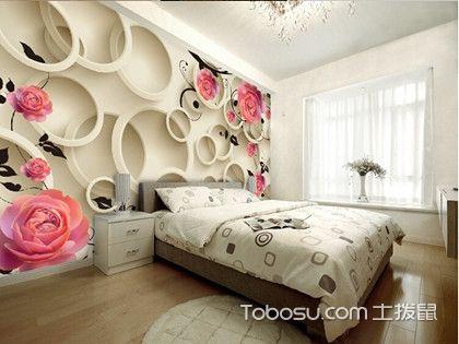 卧室壁纸装修效果图,把你的生活打造得与众不同!