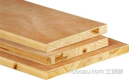 细木工板的优缺点,掌握这些知识很重要