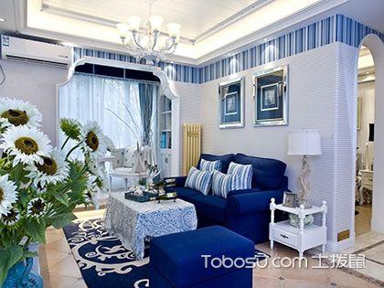 广州三房两厅装修费用怎么算?看完这些你就会了