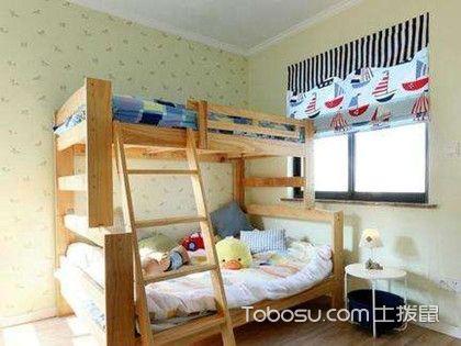 4平米儿童房装修效果图,自己设计也能赶超设计师!