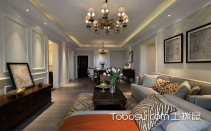 三室两厅现代美式装修案例,帮你打造一个自在有情调的家