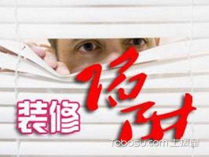 江阴90平米房装修预算案例,教你如何避免遭遇装修骗局
