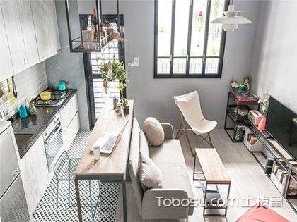 30平米单身公寓户型图,人人都应该有的一套!