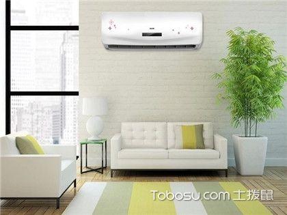 家用取暖设备有哪些?快来选择你喜欢的!