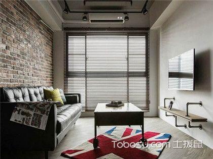 Loft+工業風:超值的濟南70平米房裝修費用案例賞析