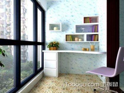 小户型阳台装修效果图赏析,全是你想不到的设计!