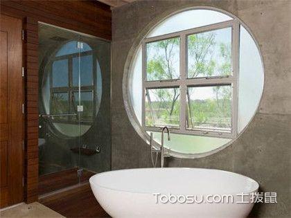 学会卫生间窗帘颜色搭配技巧,造就浪漫洗浴空间
