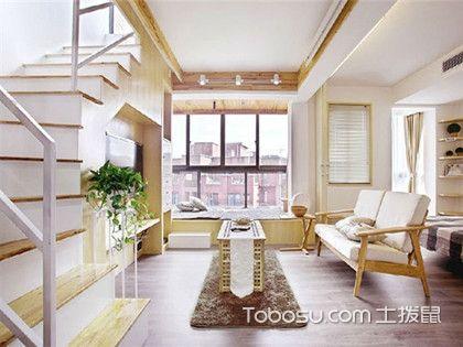 广州70平米房装修预算,这些效果图和报价免费送给你